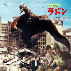 『ラドン/決戦!南海の大怪獣』オリジナル・サウンドトラック完全盤(CD2枚組)